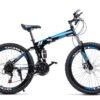 Summer Bikes 01
